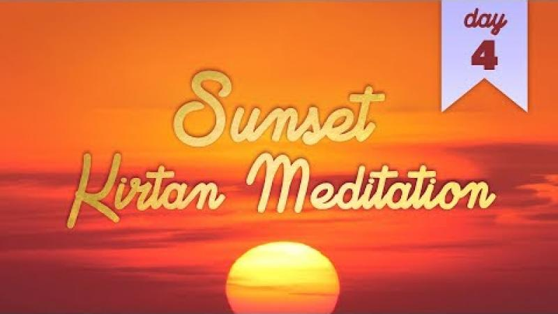 Sunset Kirtan Meditation : Day 4 | Science of Identity Foundation