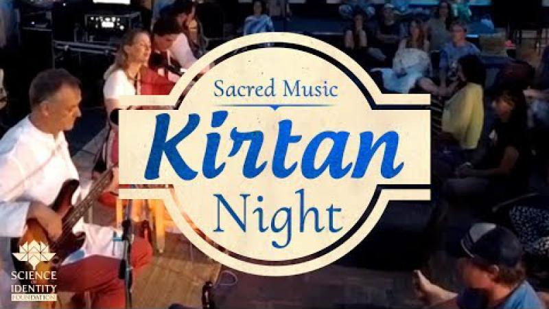 Sacred Sounds Kirtan Night | Science of Identity Foundation