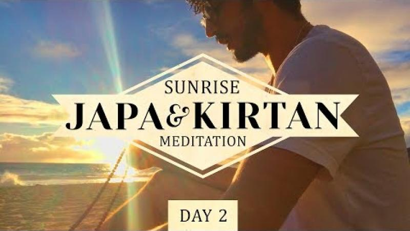 Sunrise Kirtan & Japa Meditation : Day #2 | Science of Identity Foundation