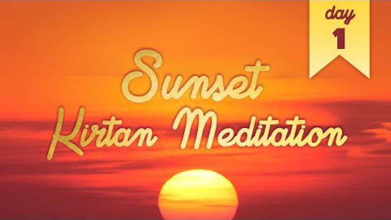 Sunset Kirtan Meditation : Day 1 | Science of Identity Foundation