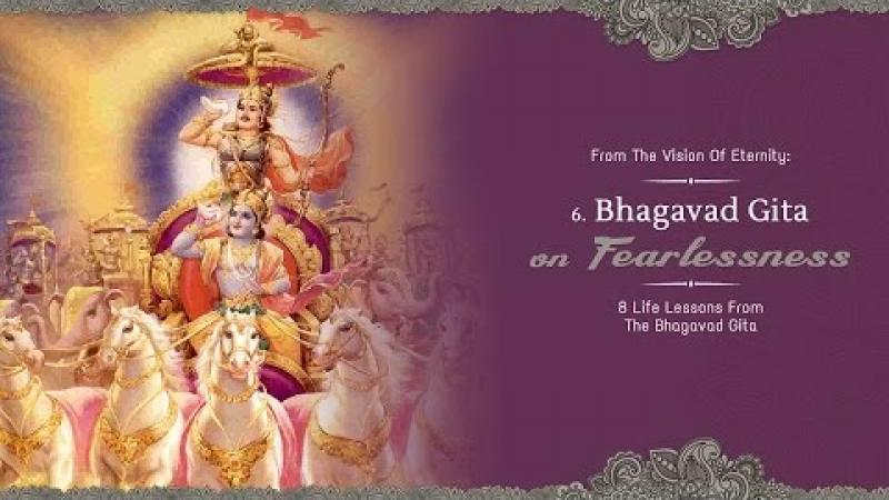 Fearlessness | 8 Life Lessons From The Bhagavad Gita | Acharya Das | Science of Identity