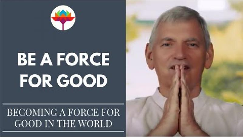 Be A Force For Good In The World | Acharya Das | Science of Identity Foundation
