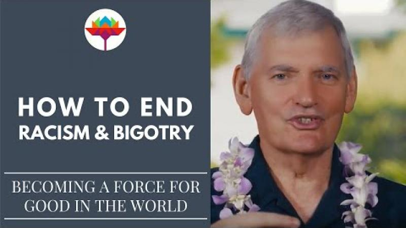 How to End Racism & Bigotry | Acharya Das | Science of Identity Foundation